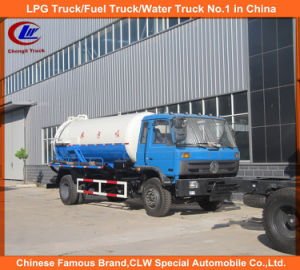4X2 140HP Dongfeng Sewage Suction Truck Vacuum Sewage Suction Truck pictures & photos