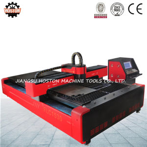 Large Power Metal Fiber Laser Cutting Machine with BV Certificate