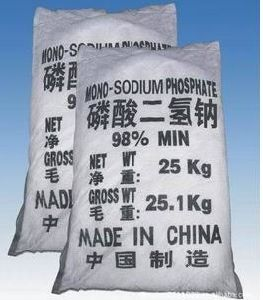 Sodium Dihydrogen Phosphate Anhydrous (AMSP) Industrial Grade pictures & photos
