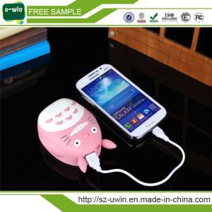 2017 New Design 7800mAh Portable Mobile Power Bank pictures & photos