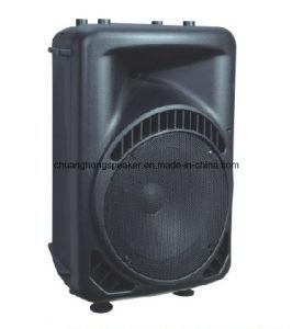 Trolley Battery Speaker with Bluetooth+Wireless Mic (MJ-1815F)