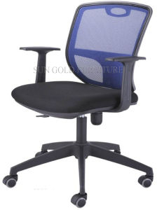 Hot Sale Modern Mesh Fabric Staff Office Chair (SZ-OC166) pictures & photos
