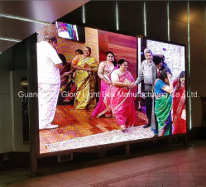 Outdoor or Indoor Full Color P4.44 LED Display pictures & photos
