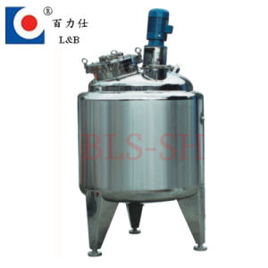 Sanitary Stainless Steel Milk Pasteurizer pictures & photos