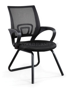 Hot Sale Modern Rotating Mesh Visitor Meeting Chair (SZ-OC189) pictures & photos