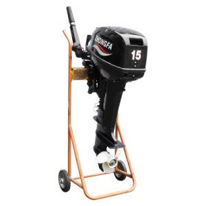 2 Stroke Outboard Motor (HM-T15BML)