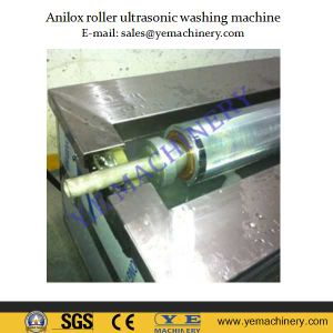 China Anilox Roller Ultrasonic Cleaning Machine (QXJ) pictures & photos