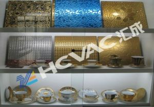 Ceramic Tiles Gold Coating Machine/Ceramic Tiles PVD Gold Plating Machine pictures & photos