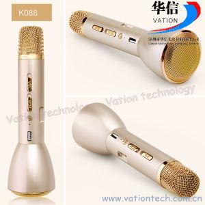 Portable Handheld Mini Karaoke Microphone K088 pictures & photos