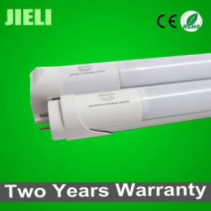 2015 Hot Sale T8 1.2m 18W Microwave Sensor LED Tube pictures & photos