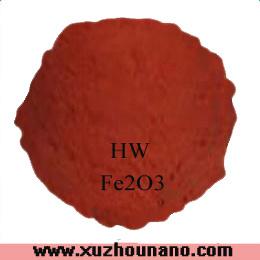 Iron Trioxide Nanopowder (Fe2O3)