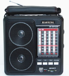 Multiband Radio with USB/SD and Rechargeable Battery (HN-8016UAR)