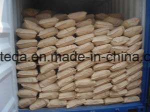 The Best Price of Ammonium Chloride Bp/USP Grade pictures & photos