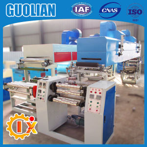 Gl-500d Famous Brand Self Adhesive Tape Making Machine Manufacturer pictures & photos