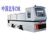 Electric Mining Locomotive (XK series)