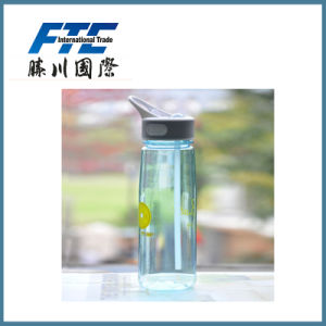 BPA Free Tritan Space Water Bottle with Handle & Noozle pictures & photos