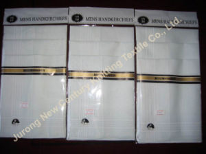 Handkerchief (CRIS-2)