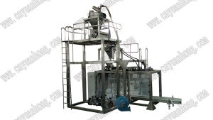 Automatic Ppaper Bag Filling Packaging Machine (GFCK50) pictures & photos