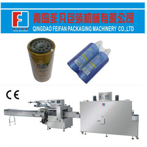 Full Automatic Bottle Heat Shrinking Packing Machine pictures & photos