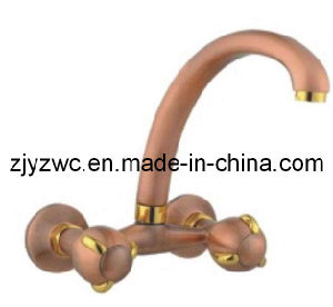 Basin Mixer (TY1082)