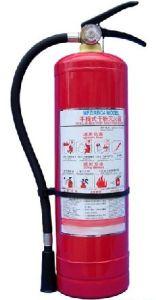 8kg ABC Dry Powder Extinguisher