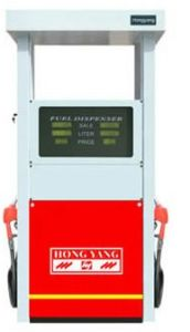 Fuel Dispenser (C Series)