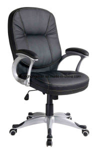 Manager Chair (SL-9013)