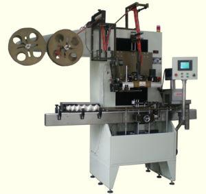 Labeling Machine (SLM)