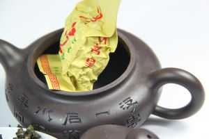 Green Tea- Organic Standard