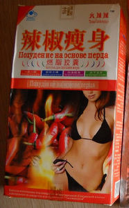 Hot Pepper (la jiao shou shen) Slimming Capsule Weight Loss pictures & photos