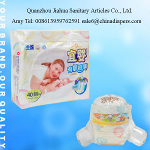 Disposable Baby Nappy Diaper with Gel (JHS024) pictures & photos