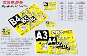 Soft Card Case