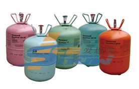 The Ice Maker Refrigerants R404A