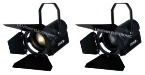 15 to 25 Degrees LED Stage Light with Manual Zoom