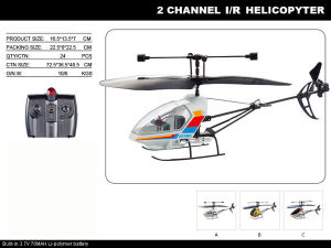 R/C Mini Helicopter (HFL708A)