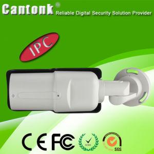 China Top CCTV IP Camera H. 265 CCTV Bullet Waterproof Camera IP Camera pictures & photos