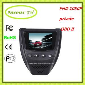 Full HD Mini Car DVR Black Box Cam pictures & photos