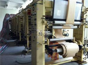 Second-Hand Medium Speed Printing, Rotogravure Printing Machine, Web Gravure Press pictures & photos