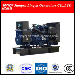 Diesel Generator Electric Starter for Hot Sale 300kw