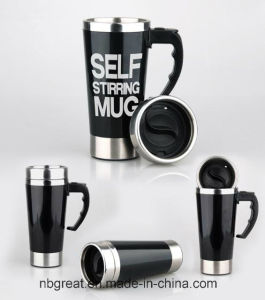 16oz Coffee Cup Multicolor Ceramic Self Stirring Mug pictures & photos