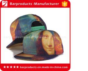 Top Quality Printed Mona Lisa Snapback Cap Street Headwear