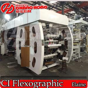 PP (polypropylene) Woven Sacks Flexo Printing Machine (Satellite Type) pictures & photos