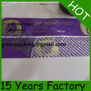 Total Transfer Security Printing Tape, Tamper Evident Security Tape pictures & photos
