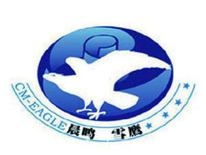 High-Grade Double-Sided Coated Paper of Snow Eagle pictures & photos
