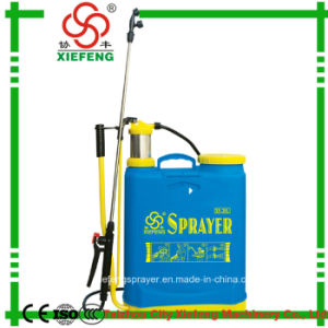 Knapsack Sprayer (XF-20A) pictures & photos