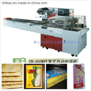 Wafer Biscuit Packing Machine (CB-450W) pictures & photos