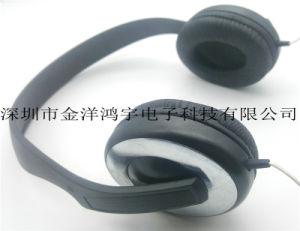 Manufacture Fashion Headphone Selling Stereo Music MP3 High Quality Headphone Jy-1013