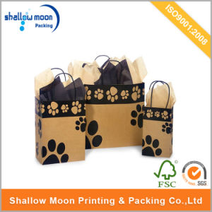 Customized Cheap Printing Brown Kraft Paper Bag (QYCI1585) pictures & photos