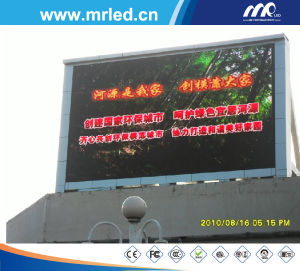 Shopping Www. Mrled. Cn Sale P12mm Outdoor Full Color LED Screen Display pictures & photos