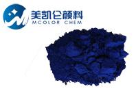 Phthalocyanine Blue15: 0 (Phthalocyanine Blue B)